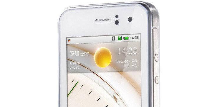 ช่างกล้า! VEB V2 สมาร์ทโฟนจากจีนราคา 250,000 บาท กับสเปคต่ำสุดๆ