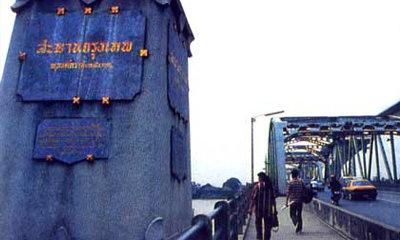 ชาย-หญิงกระโดดสะพานกรุงเทพ จนท.เร่งค้นหา